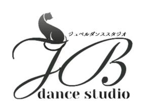 大泉学園 バレエ 大人クラス ジュベル ダンススタジオが開講しました