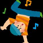 大泉学園 ダンススタジオ ヒップホップ