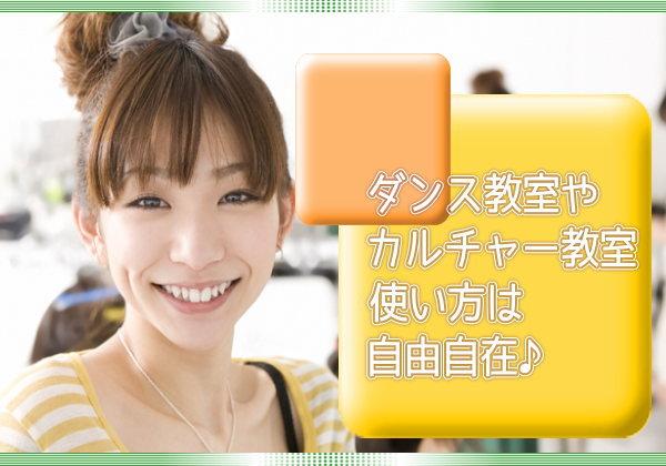 東京 大泉学園区 貸しスタジオ レンタルスペース 稽古場