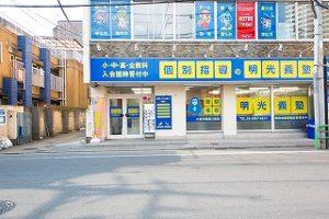 大泉学園 レンタルスタジオ 入り口