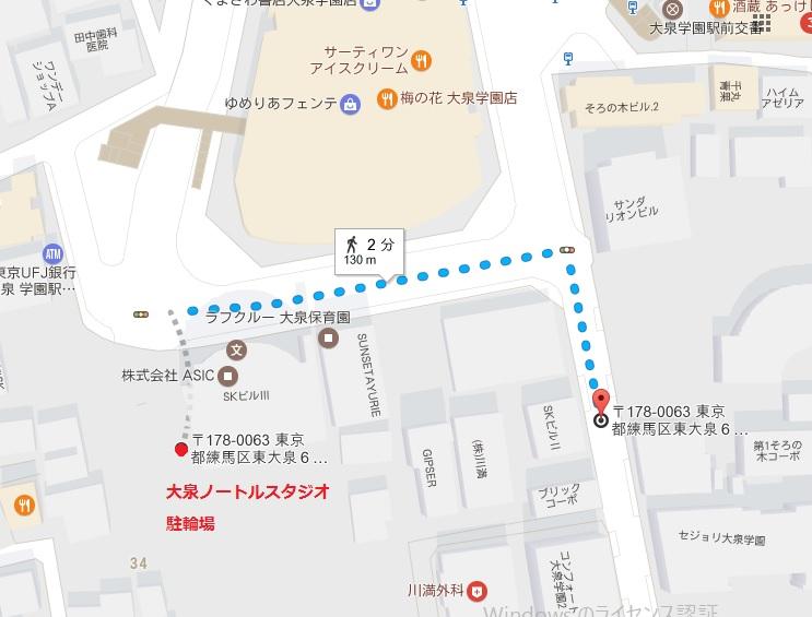 自転車 置き場がある 大泉 レンタルスタジオ