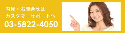 練馬区 大泉学園 貸しスタジオ へのお問い合わせ