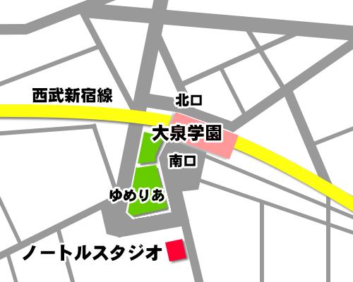 西武池袋豊島線 大泉学園駅徒歩2分!集客のしやすさは1級品のイメージ