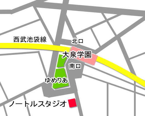 練馬区 大泉学園 レンタルスタジオ ノートルへのアクセス 所在地